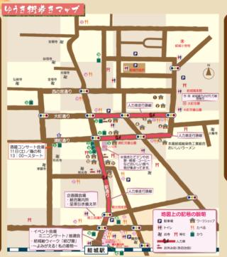 2017きものday結城地図